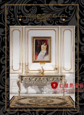 [紅蘋果傢俱] F111Y 洛克思瑞系列 新古典 法式 歐式 奢華玄關台 裝飾台 邊台 休閒台