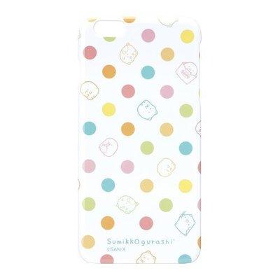 尼德斯Nydus~* 日本正版 San-X 療癒系 角落生物 手機殼 硬殼 iPhone6+ Plus 5.5吋 點點款