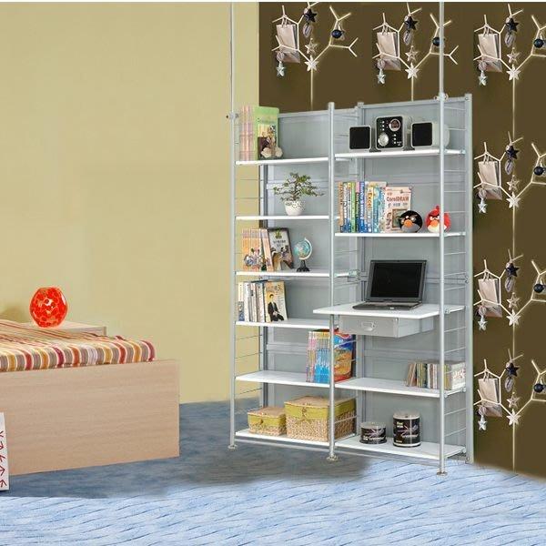 衣櫥【家具先生】SD120伸縮屏風電腦桌架置物架  層架/收納架/衣架(G)