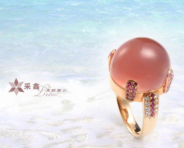 ☆采鑫天然寶石☆ **玫瑰公主**~~頂級珠寶星光粉玫瑰K金戒