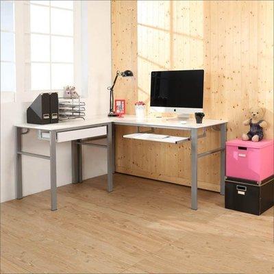 辦公室/電腦室【家具先生】低甲醛鏡面160+80公分L型穩重型一抽一鍵工作桌 I-B-DE046+48WH-DR-K