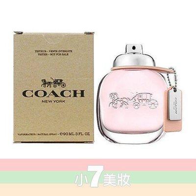 Coach New York 時尚經典 女性淡香水 90ml TESTER【小7美妝】