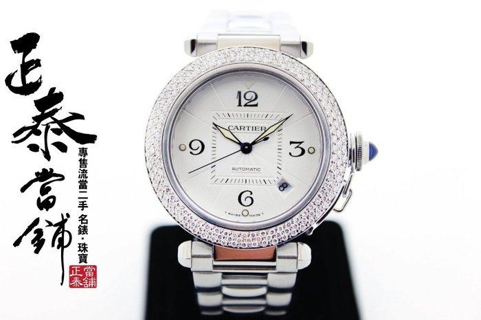 [正泰精品當舖]二手名錶GIA鑽石買賣 Cartier Pasha 39mm 精鑲鑽圈 另有 PANERAI Rolex