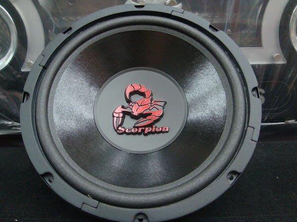 高雄 震撼立 音響~ 毒蠍12吋超低音喇叭單體