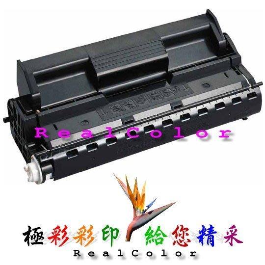 極彩 FUJI XEROX DocuPrint DP305 DP255 DP205 台 日