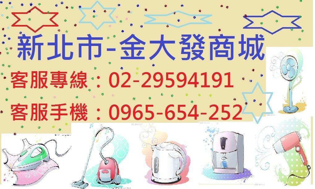 新北市-金大發Panasonic國際慢磨蔬果機【MJ-L500/MJL500】