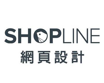 Shopline網頁設計|Shopline設計|Shopline美編設計|Shopline網頁美化|Shopline平台