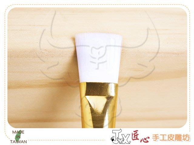 ☆ 匠心 手工皮雕坊 ☆ [上背面處理劑超好用]   木柄尼龍刷 (G080)  /皮革 拼布 工藝五金材料