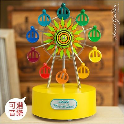 Sweet Garden, 拍照背景 辦公室減壓 日本ISHIGURO (小)黃色摩天輪旋轉音樂盒(可選曲)