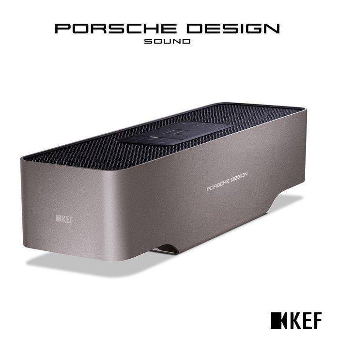【電子超商】英國音響 KEF 聯名款 GRAVITY ONE 【鈦銀色】無線藍牙雙聲道喇叭