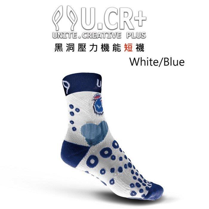 「喜樂屋戶外」台灣製【U.CR+】黑洞機能襪  運動襪 透氣、快乾  短襪 白色、黑色共兩色