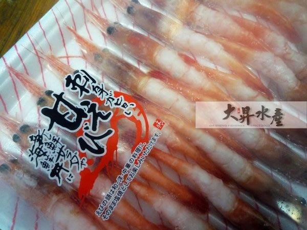 【大昇水產】行家首選日本進口帶頭去殼生食甘蝦/甜蝦
