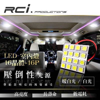 RC HID 16晶片型 LED 室內燈 適用 HONDA CIVIC FIT ACCORD CRV DC5 FD2