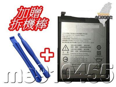 夏普 HE314 電池 sharp Z2 內建電池 A1 FS8002 內置電池 AQUOS Z2 手機電池