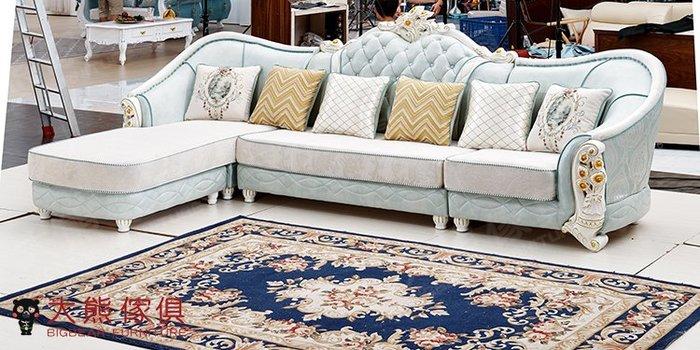 【大熊傢俱】918 玫瑰系列 躺椅 法式沙發 貴妃椅 新古典 歐式沙發 皮沙發