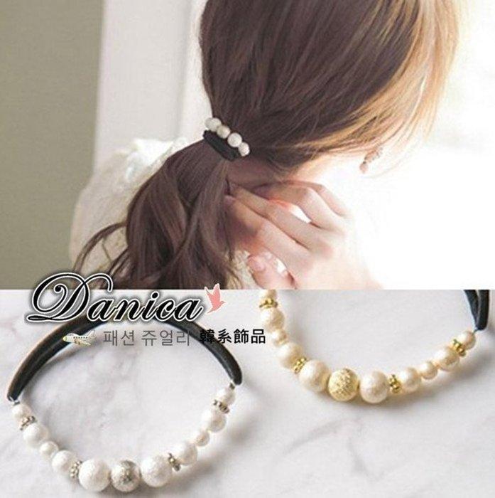 現貨 髮束 韓國連線 韓國 熱賣 氣質 甜美 磨砂 珍珠 連線 髮束 K7258 單個價 Danica 韓系飾品