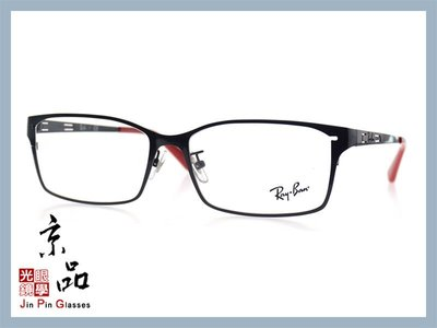 【RAYBAN】RB6387D 250...