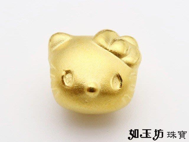 如玉坊珠寶  硬金kitty頭串珠  黃金串珠  黃金潘朵拉 A124034