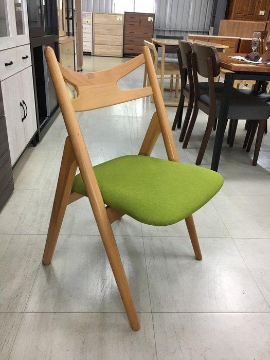 【尚品傢俱】799-33 小布 休閒椅 ~~另有藍綠色坐墊可選~~