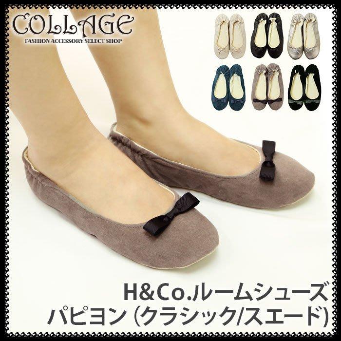 全館八折 滿2仟七折~日本帶回 HEMING'S 芭比絨面 居家 室內鞋 地板鞋 居家鞋☆Ling 日本雜鋪