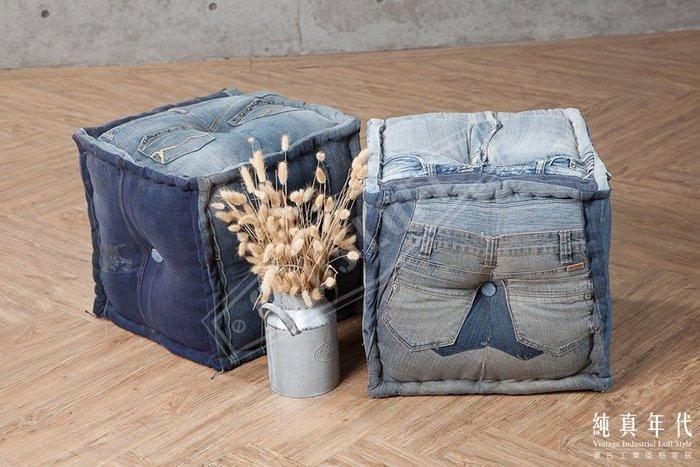【OPUS LOFT】IBI-1034 復古工業風 丹寧布 方型凳