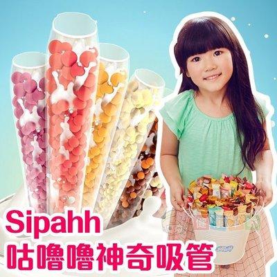 韓國FUNNY STRAWS神奇吸管 (調味牛奶吸管) [KO8801047448167]健康本味▶超取滿399免運