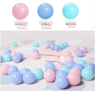【讓您安心手滑的大堡海洋球】【Moon...