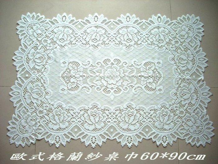 LOOK--台製蕾絲桌巾60*90cm  小桌巾 電視巾 多用途蓋巾...  2款