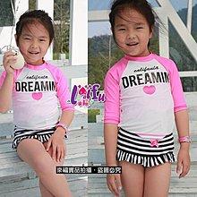 杰倫來福,F45兒童泳衣愛心粉色系三件式兒童泳衣小朋友游泳衣泳裝,售價590元