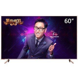 全新60吋LED電视採用低藍光面板1920*1080 特價$16500元
