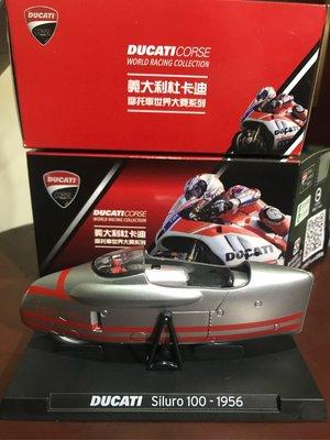 7-11最新DOCATI杜卡迪摩托車世界大賽模型車單賣2號