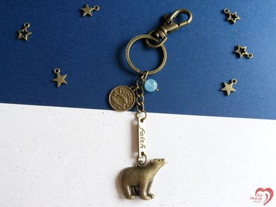 ♥STORY SAYS♥【信念】手創 客製 海藍寶北極熊古銅鑰匙圈(附禮物包裝) 吊飾 禮物 生日 朋友 情人 閨密