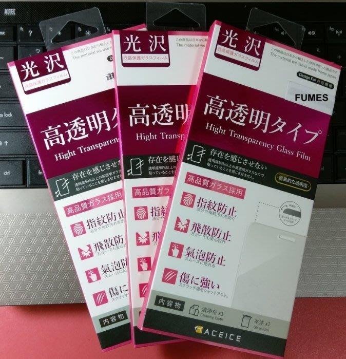 ~櫻花市集~ ASUS ZenFone 5Q.ZC600KL 高透明鋼化玻璃保護貼 旭硝子