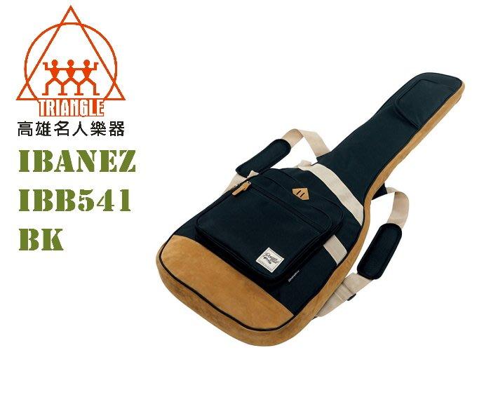 【名人樂器】Ibanez POWERPAD IBB541 BK BASS袋 設計師款 琴袋系列 貝斯袋 黑色