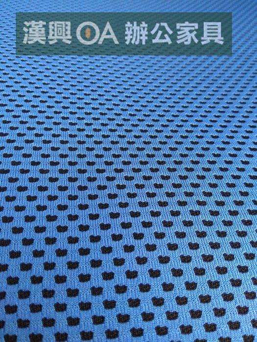【土城二手OA辦公家具】整批100多張 震旦二手辦公椅