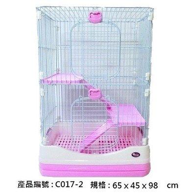 【優比寵物】馬卡龍精緻(3層+2跳板)【粉紅色】貓籠/貂籠/兔籠C017-2防止噴尿,抽屜式底盤好清理,塑膠底墊腳踩舒適