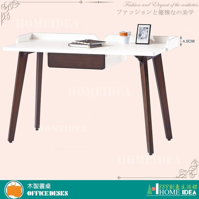 『888創意生活館』047-C477-3艾曼達書桌$7,600元(14書桌類書桌椅辦公桌椅辦公椅傢俱學生孩童)高雄家具