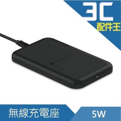 Mophie Charge Force 無線充電座 5W  高速 快充 安全 iphone8  iphoneX 無線