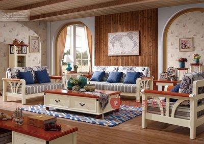 [紅蘋果傢俱] 238 地中海系列 美式 英式 仿古 沙發組 布沙發 休閒椅 板椅 椅子 茶几 桌子