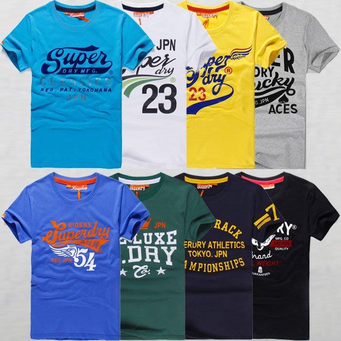 夏季極度幹燥潮牌男士短袖T恤純棉加大碼打底衫青少年學生新款
