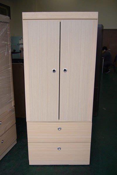 宏品二手傢俱館 中古家具大特價 B301*美豐白橡單人衣櫃*衣櫥/衣架/斗櫃/租屋套房臥室傢俱