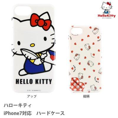 尼德斯Nydus 日本正版 三麗鷗 Hello Kitty 凱蒂貓 硬殼 手機殼 4.7吋 iPhone7