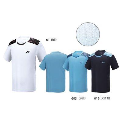 『弘揚體育』YONEX 13028TR 羽球衣