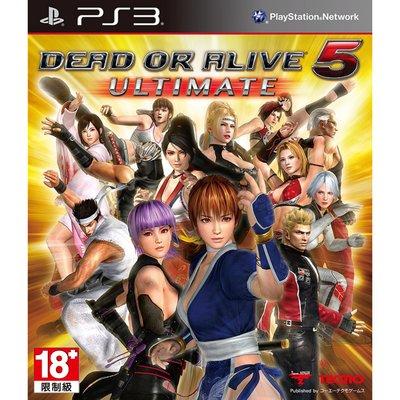 【二手遊戲】PS3 生死格鬥5 終極版 Ultimate 中文版【台中恐龍電玩】