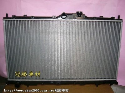 冠勝車材 三菱 GALANT 2.4 93~97 自排/鋁蕊/二排 汽車水箱