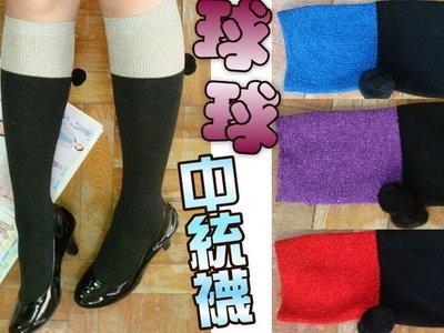 D-22球球閃亮雙色中統襪【大J襪庫】雙色金蔥銀蔥拼色襪-細針純棉質及膝襪-黑色膝下襪學生襪長襪-女雜誌款-台灣襪廠製