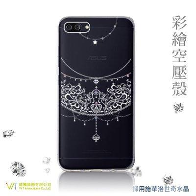 【WT 威騰國際】WT®ASUS ZenFone 4 ZC554KL (Max) 施華洛世奇水晶 彩繪空壓殼 -【愛戀】