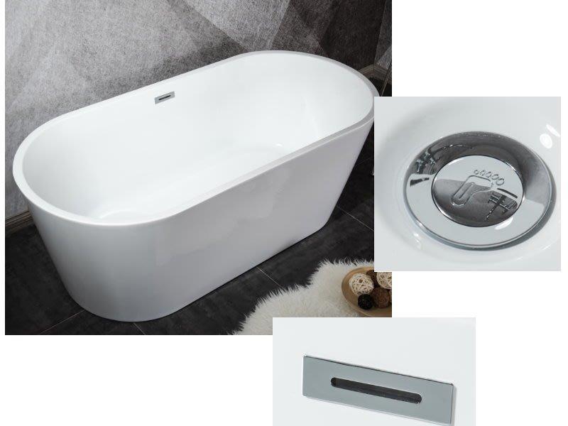 【yapin小舖】獨立浴缸.貴妃浴缸.古典浴缸.壓克力浴缸.免安裝泡澡浴缸.保溫浴缸