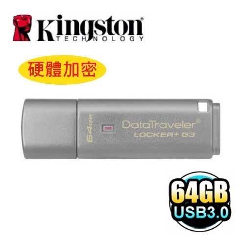 含稅 公司貨 Kingston 金士頓 64GB 64G DTLPG3 USB3.0 加密碟 隨身碟