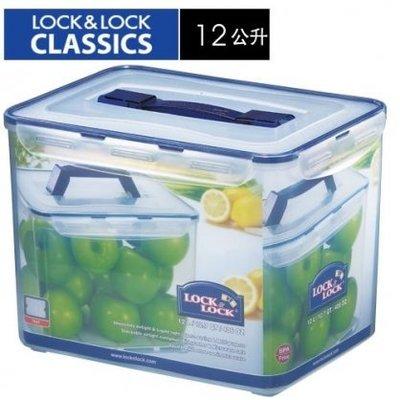 ☆JoyWay☆ LOCK & LOCK 樂扣樂扣 手提PP保鮮盒12L 米箱 野餐盒 收納盒 飼料箱 HPL889